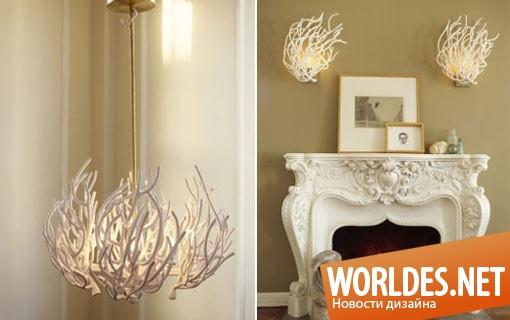 декоративный дизайн, декоративный дизайн ламп, дизайн современных ламп, лампы, современные лампы, оригинальные лампы, красивые лампы, блестящие лампы, красивая лампа