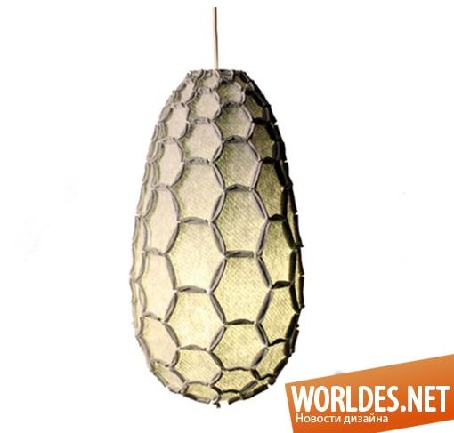 декоративный дизайн, декоративный дизайн ламп, дизайн современных ламп, лампы, современные лампы, оригинальные лампы, лампы в виде сотов