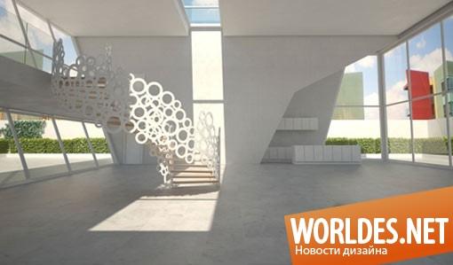 декоративный дизайн, декоративный дизайн лестницы, дизайн лестницы, лестница, органическая лестница, современная лестница, красивая лестница, оригинальная лестница