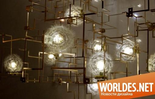 декоративный дизайн, декоративный дизайн люстры, люстра, дизайн люстры, дизайн лампы, дизайн освещения, современная люстра, необычная люстра, красивая люстра, шикарная люстра, оригинальная люстра