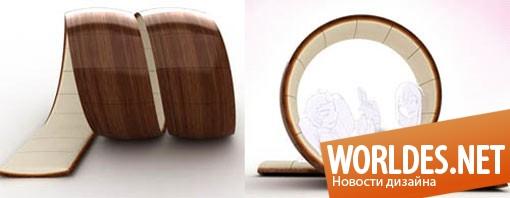 дизайн, дизайн мебели, дизайн дивана, дизайн многофункционального дивана, дизайн необычного дивана, диван, «Loopty Loopita Loop» - необычный диван от Виктора Алемана