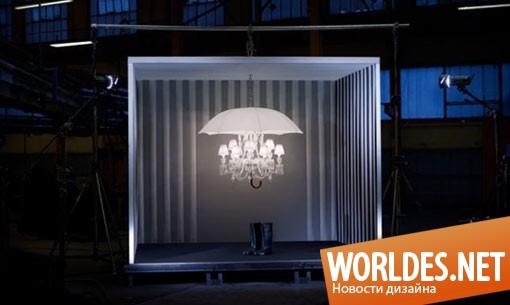 декоративный дизайн, декоративный дизайн люстры, люстра, дизайн люстры, дизайн лампы, дизайн освещения, современная люстра, необычная люстра, красивая люстра, шикарная люстра