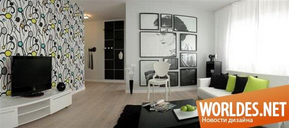 дизайн мебели, дизайн мебели для гостиной, дизайн мебели для кухни, мебель, современная мебель, роскошная мебель, стильная мебель, элегантная мебель