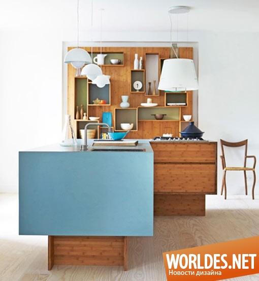 дизайн кухни, дизайн кухонь, дизайн современной кухни,  кухня, современная кухня, дизайн мебели для кухни, мебель для кухни