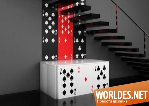 Мебель для любителей карт
