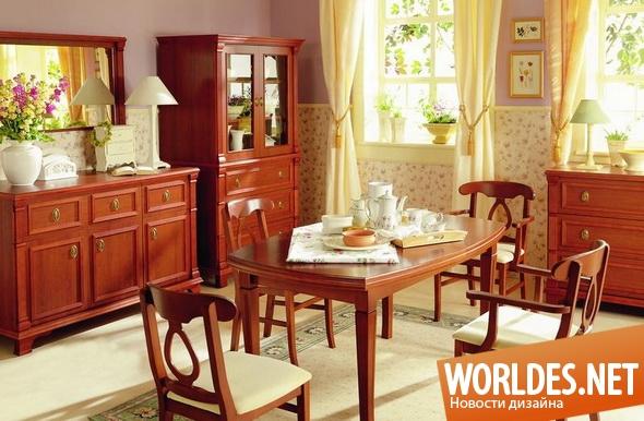 дизайн мебели, дизайн мебели для столовой, мебель, классическая мебель, мебель для столовой, романтическая мебель, деревянная мебель, мебель из дерева