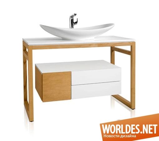 дизайн ванной комнаты, дизайн мебели для ванной комнаты, мебель для ванной комнаты, мебель для современной ванной комнаты, коллекция мебели для ванной комнаты, современная мебель для ванной комнаты, ванная комната, современная ванная комната