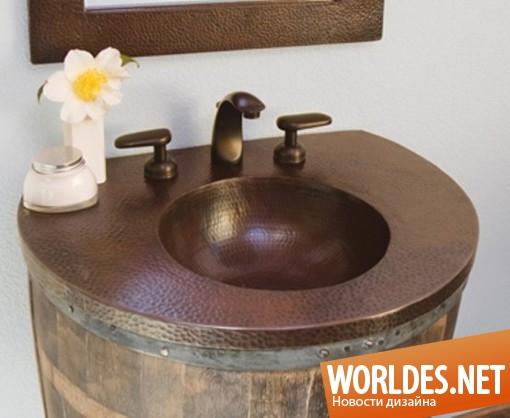 дизайн, дизайн ванной, дизайн ванной комнаты, дизайн мебели для ванной комнаты, ванная комната, мебель для ванной комнаты, мебель для ванных комнат из винных бочек