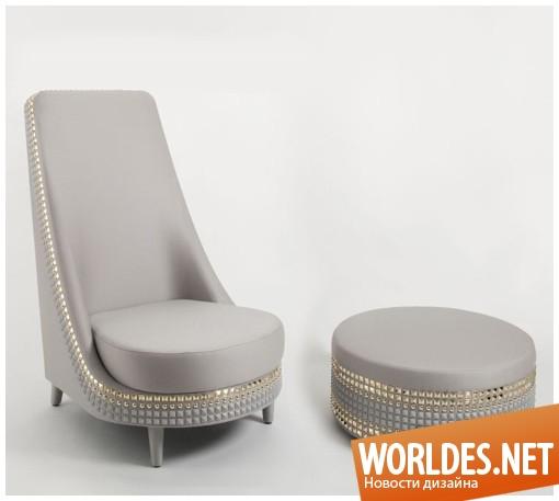 дизайн мебели, дизайн мебели в стиле гламур, мебель, гламурная мебель, мебель в стиле гламур, стильная мебель, красивая мебель, кресло, стильное кресло, современное кресло, гламурное кресло, пуфик, стильный пуфик, пуфик в стиле гламур