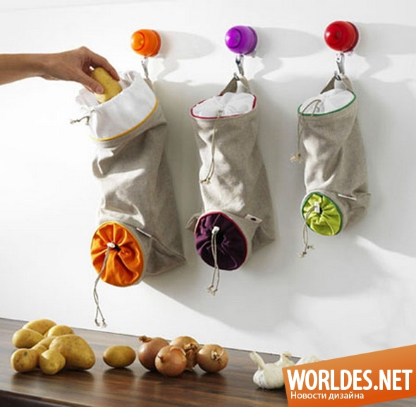 дизайн аксессуаров, дизайн аксессуаров для кухни, аксессуары для кухни, контейнеры для овощей, мешки для овощей, практичные мешки для овощей