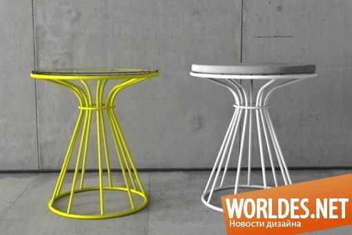 дизайн мебели, дизайн столиков, дизайн столика, дизайн стола, дизайн журнального столика, дизайн стула, столик, столики, стулья, кофейные столики, металлические столики, столики из металла