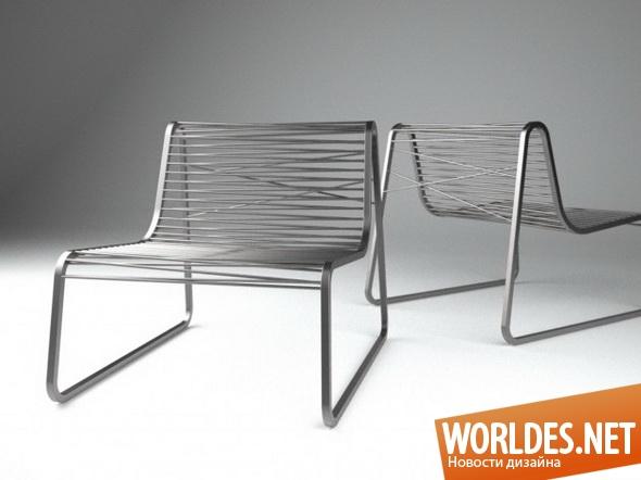 дизайн мебели, дизайн кресел, мебель, современная мебель, кресла, современные кресла, металлические кресла