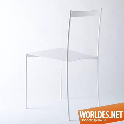 дизайн мебели, дизайн стульев, стулья, стул, минималистские стулья, современные стулья, простые стулья, комфортные стулья, практичные стулья