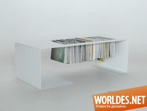 дизайн мебели, дизайн столиков, дизайн журнальных столиков, стол, столик, журнальный столик, столики, журнальные столики, современные журнальные столики, оригинальные столики, оригинальные журнальные столики, минималистские журнальные столики