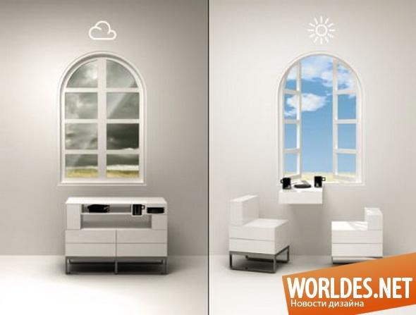дизайн мебели, дизайн мебели для гостиной, мебель, мебель для гостиной, многофункциональная мебель для гостиной, многофункциональная мебель, современная мебель, оригинальный столик, многофункциональный столик