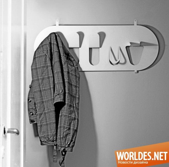 дизайн аксессуаров, дизайн аксессуаров для дома, аксессуары для дома, дизайн вешалки, вешалка, практичная вешалка, многофункциональная вешалка, современная вешалка