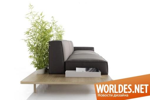 дизайн мебели, дизайн софы, софа, диван, современная софа, красивая софа, мягкая софа, модульная софа