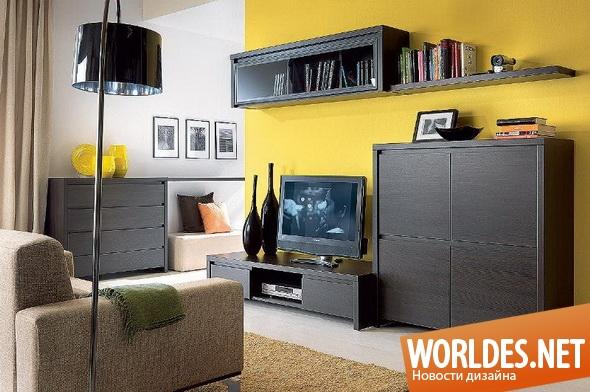 дизайн мебели, дизайн мебели для гостиной, мебель, мебель для гостиной, современная мебель, модульная мебель, модульная мебель для гостиной