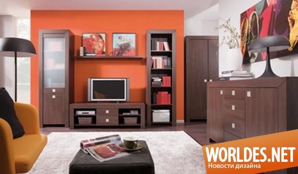 дизайн мебели, мебель, современная мебель, модульная мебель, комфортная мебель, практичная мебель