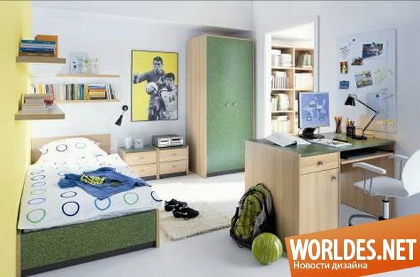 дизайн мебели, мебель, модульная мебель, молодежная мебель, современная мебель, практичная мебель