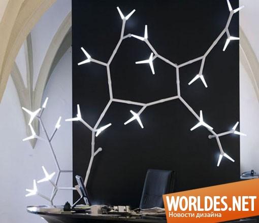 декоративный дизайн, декоративный дизайн ламп, декоративный дизайн освещения, дизайн освещения, дизайн люстры, дизайн лампы, освещение, система освещения, модульная система освещения