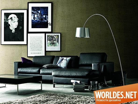 дизайн мебели, дизайн диванов, дизайн дивана, мебель, диван, диваны, современная мебель, современные диваны, модульные диваны