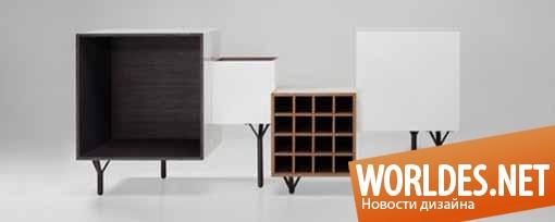 дизайн, дизайн мебели, дизайн шкафа, дизайн книжного шкафа, книжный шкаф, модульный книжный шкаф,модульный книжный шкаф «Свободный порт»