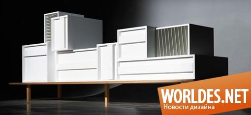 дизайн, дизайн мебели, дизайн шкафа, дизайн модульного шкафа, шкаф, модульный шкаф, функциональный шкаф, модульный шкаф «Контейнер» от Casamania