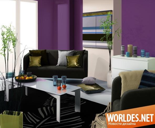 декоративный дизайн, краска, моющаяся краска, практичная краска