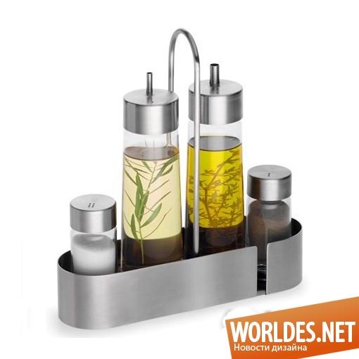 дизайн аксессуаров, дизайн аксессуаров для кухни, дизайн кухонных аксессуаров, дизайн набора для специй, набор для специй, оригинальный набор для специй