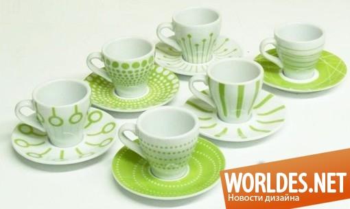 дизайн аксессуаров, дизайн аксессуаров для кухни, дизайн кухонных аксессуаров, дизайн набора кофейных чашек, чашки, кофейные чашки, современные кофейные чашки, красивые кофейные чашки