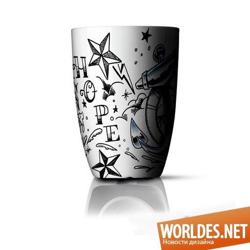дизайн аксессуаров, дизайн аксессуаров для кухни, дизайн кухонных аксессуаров, дизайн набора чашек, набор чашек, набор термических чашек, чашки, современные чашки, оригинальные чашки, уникальные чашки, красивые чашки