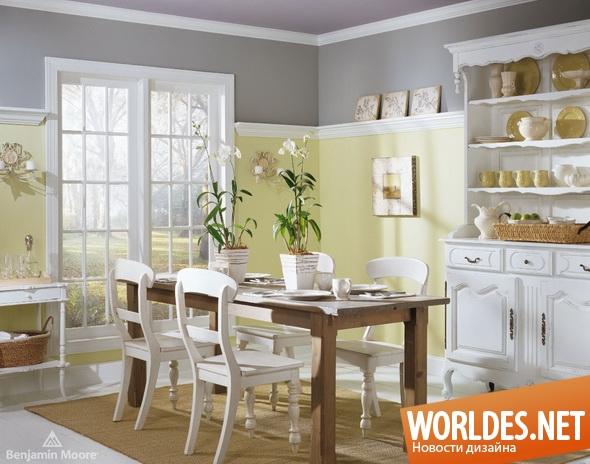 декоративный дизайн, декоративный дизайн настенных покрытий, краска, настенная краска, краска для стен, настенная краска для кухни, водонепроницаемая краска