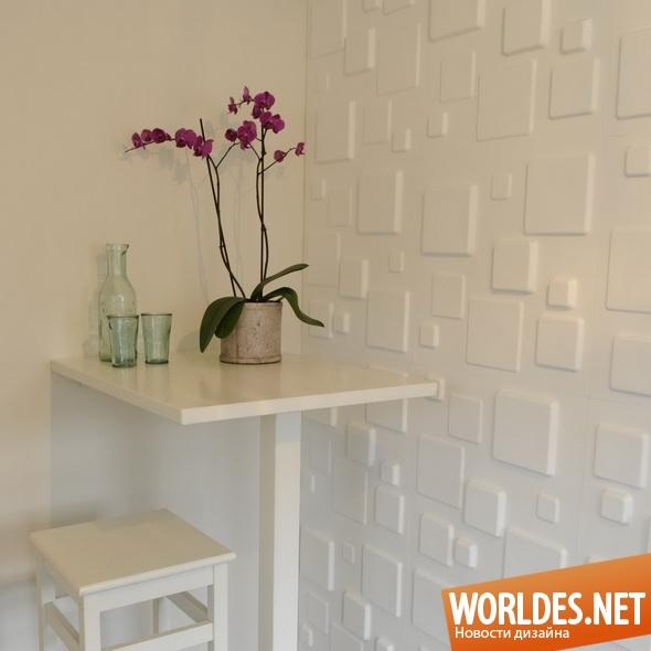 декоративный дизайн, декоративный дизайн настенных панелей, дизайн настенных панелей, настенные панели, настенные 3D панели