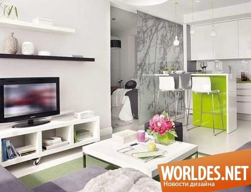 дизайн, дизайн интерьера, дизайн интерьера квартиры, дизайн квартиры, квартира, небольшая квартира, вдохновленная природой