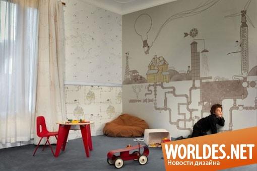 дизайн, декоративный дизайн, декоративный дизайн обоев, дизайн обоев, дизайн детских обоев, дизайн обоев для детских комнат, обои, обои для детских комнат, необычные обои