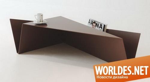 дизайн мебели, дизайн столика, дизайн кофейного столика, мебель, современная мебель, столик, кофейный столик, журнальный столик, оригинальный столик, современный столик, необычный столик