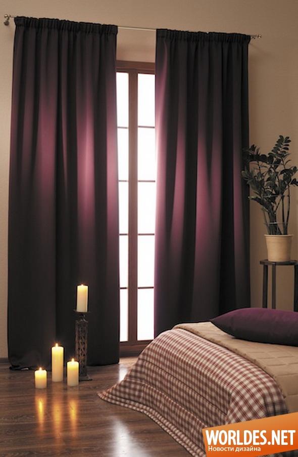Современный дизайн ночных штор