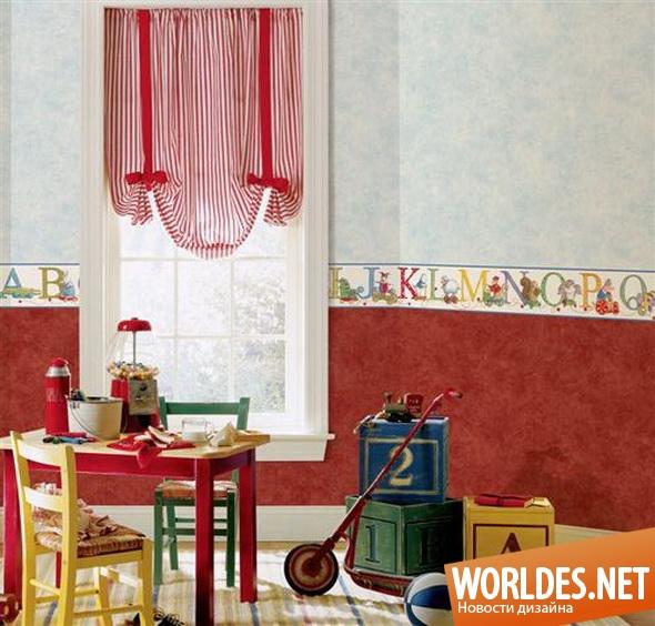 декоративный дизайн, декоративный дизайн обоев, дизайн обоев, обои, обои для детских комнат, современные обои, красочные обои