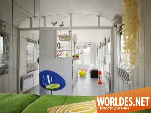 дизайн интерьера, дизайн интерьеров, дизайн трейлера, трейлер, оборудованный трейлер, трейлер в стиле 60-х годов