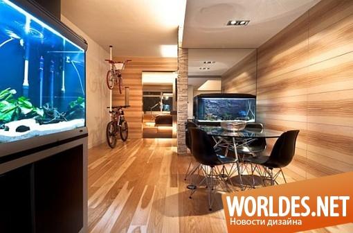 дизайн интерьера, дизайн интерьеров, дизайн интерьера квартиры, квартира, современная квартира, интерьер квартиры, современный интерьер квартиры ,очаровательная квартира
