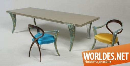 дизайн, дизайн мебели, дизайн оригинальной мебели, мебель, оригинальная мебель, бирюзовая мебель, оригинальная бирюзовая мебель