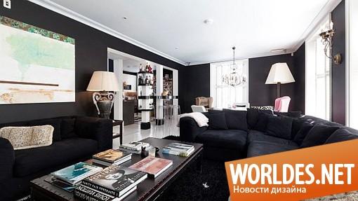 дизайн интерьеров, дизайн интерьера, дизайн интерьера квартиры, дизайн квартиры, квартира, современная квартира, оригинальная квартира, стильная квартира, оригинальная квартира с террасой на крыше