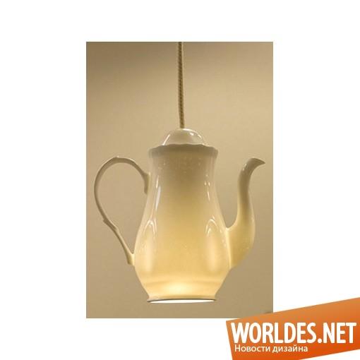 декоративный дизайн, декоративный дизайн ламп, дизайн современных ламп, лампы, современные лампы, оригинальные лампы, лампы в виде чайника
