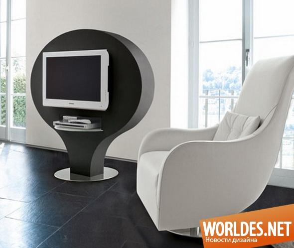 дизайн мебели, дизайн подставки для телевизора, подставка для телевизора, оригинальная подставка для телевизора, подставка под телевизор