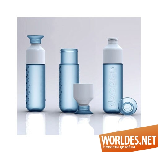 дизайн аксессуаров, дизайн аксессуаров для кухни, дизайн кухонных аксессуаров, дизайн бутылок для воды, бутылки, бутылки для воды, оригинальные бутылки, необычные бутылки, практичные бутылки, современные бутылки, оригинальные бутылки для воды