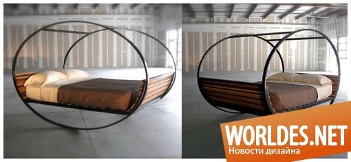 дизайн мебели, дизайн кровати, кровати, кровать, оригинальная кровать, современная кровать, красивая кровать, оригинальные кровати