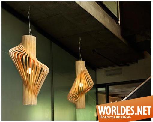 декоративный дизайн, декоративный дизайн ламп, дизайн современных ламп, лампы, современные лампы, оригинальные лампы, красивые лампы, необычные лампы