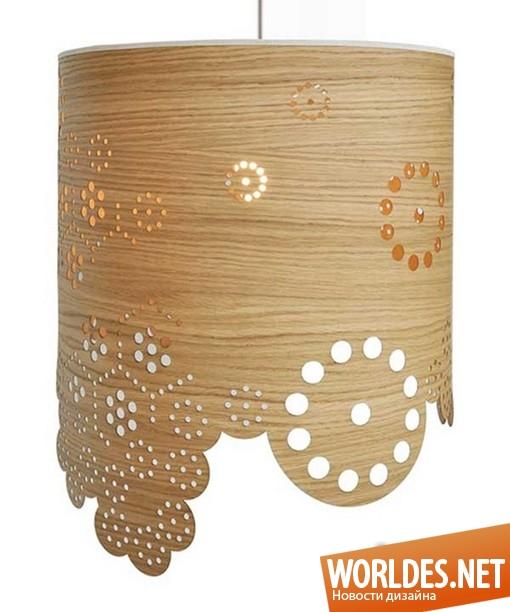декоративный дизайн, декоративный дизайн ламп, дизайн современных ламп, лампы, оригинальные лампы, современные лампы, ажурные лампы, красивые лампы, лампы с ажурным узором