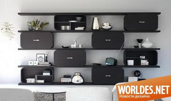 дизайн мебели, дизайн шкафов, шкафы, шкафы для гостиной, оригинальный шкафы, современные шкафы, красивые шкафы, разнообразные шкафы